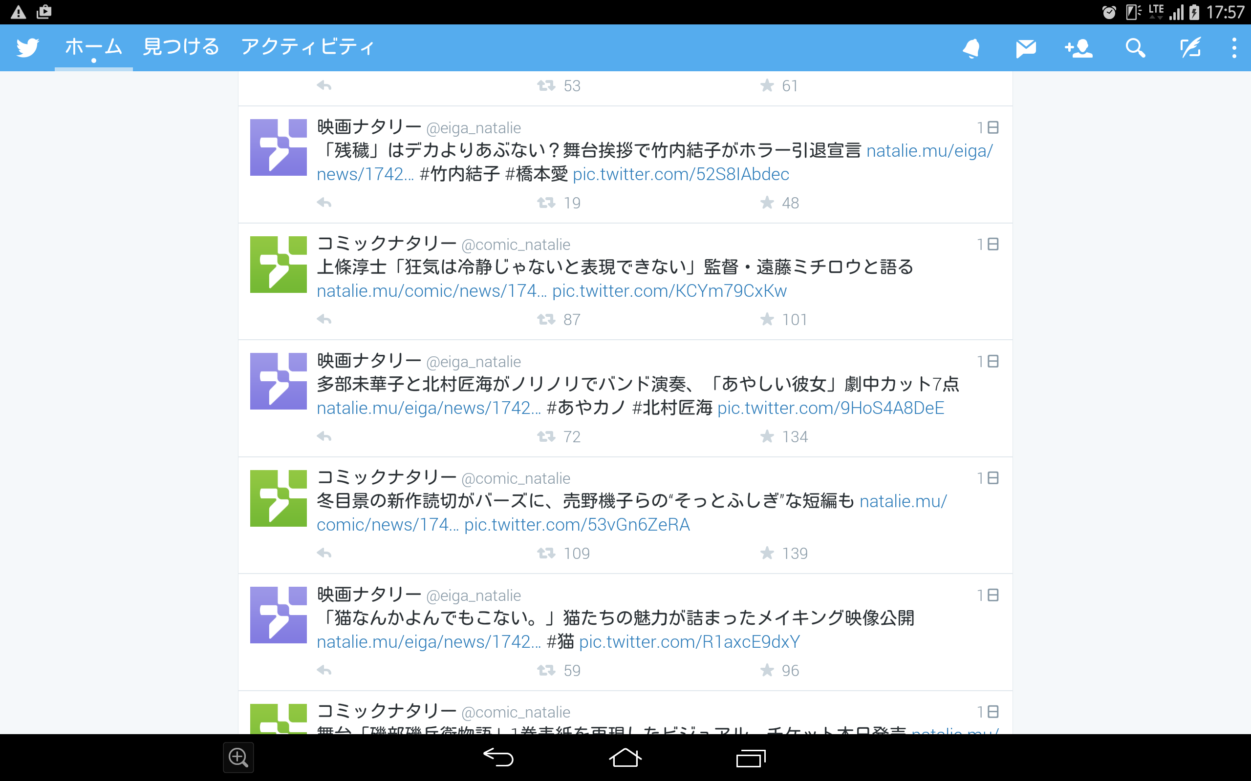 Screenshot_2016-01-31-17-57-31
