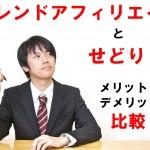 -shared-img-thumb-C789_kangaerusarari-man_TP_V