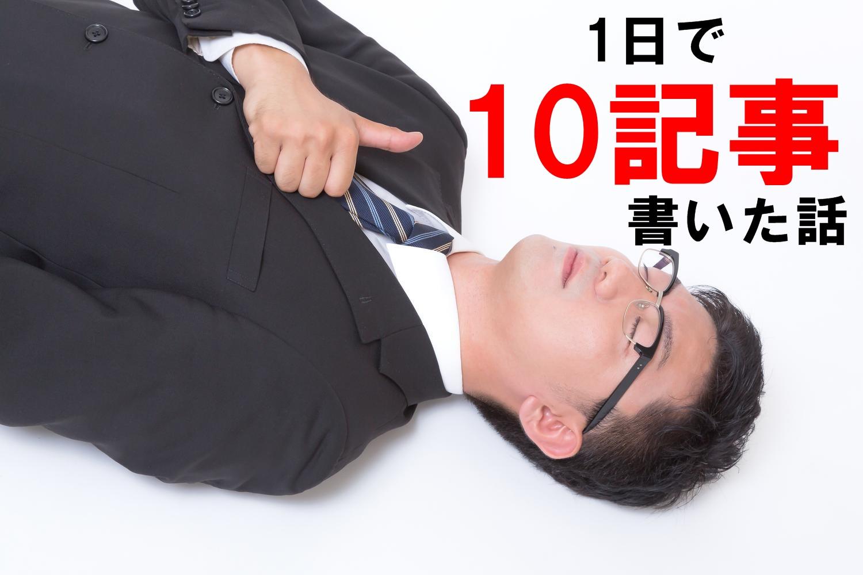 -shared-img-thumb-OZPA_yasurakanaiine_TP_V