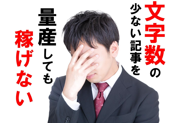 -shared-img-thumb-PAK86_atamawokakaerudansei20131223_TP_V