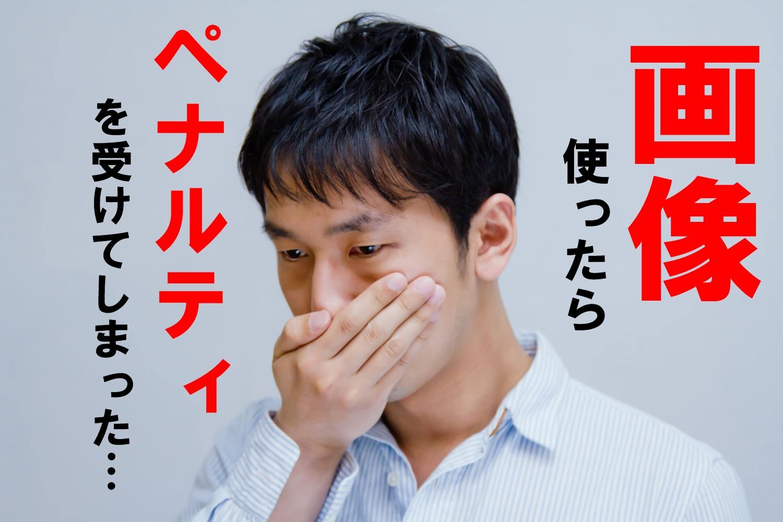 -shared-img-thumb-PAK93_eltubokunokuchikusasugi1111_TP_V