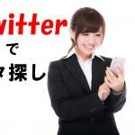 -shared-img-thumb-YUKA150701278561_TP_V
