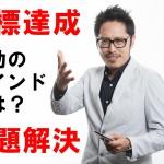 -shared-img-thumb-YUSEI_yoyakuhaashita_TP_V