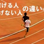 -shared-img-thumb-pp_torakkuhashiru_TP_V