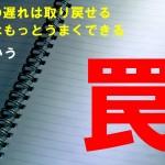 -shared-img-thumb-KIJ_hukitunakotogaokisounanote_TP_V