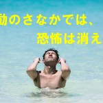 -shared-img-thumb-MIYAKO85_busya-i20140726_TP_V