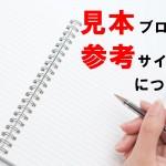 -shared-img-thumb-PAK69_penwomotunotedesu20140312_TP_V