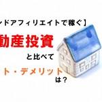 -shared-img-thumb-PPW_ienookimono_TP_V