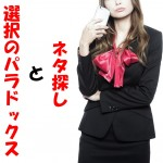 -shared-img-thumb-VER88_keitaimachiuke15150305_TP_V