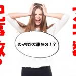 -shared-img-thumb-DI_IMG_5697_TP_V